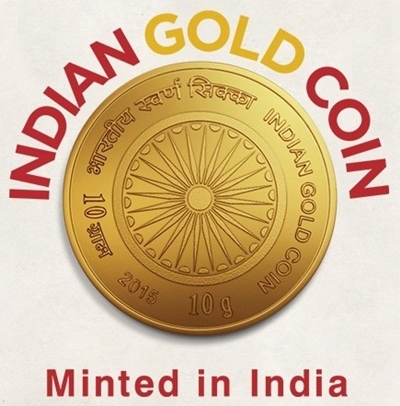 भारतीय स्वर्ण सिक्का